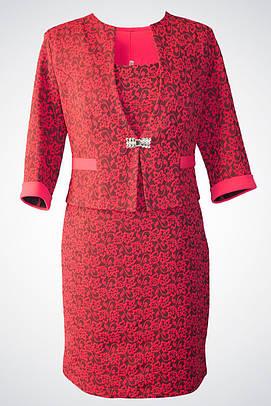 Стильный женский батальный костюм Красный