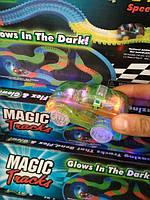 Светящаяся дорога Magic Tracks 220 деталей (машинка на 5 диодов)