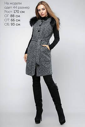 Женский кардиган с мехом серый +