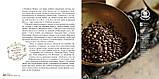 Таємниці львівської кави, Винничук Юрій, фото 2