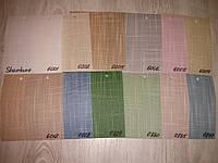 Вертикальные тканевые жалюзи Shantung эконом, разной цветовой гаммы 127 мм