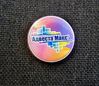 Значок с логотипом компании