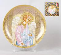 Тарелка декоративная 18.4см с пластиковой подставкой Ангел-хранитель BonaDi 209-T39