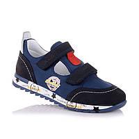 Кроссовки для мальчика Tutubi 11.2.189