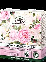 """""""Зеленая Аптека"""" Набор косметический Основной уход за лицом"""