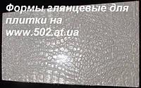 МРАМОР ИЗ БЕТОНА Технология Систром Кевларобетон Украина  DVD-диск