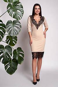 Платье Флорет 0317_1 Бежевое