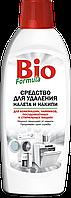 """""""BIO formula"""" Средство для удаления налета и накипи 500мл"""