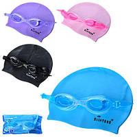 Детский набор для плавания D25637  шапочка-22-19см, очки-регул.ремешок,4цвета,в кульке,21-10-4см