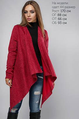 Женский кардиган с поясом красный +