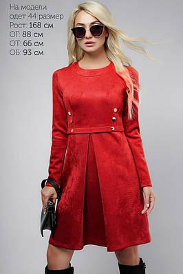 Платье замша с кнопками Красный