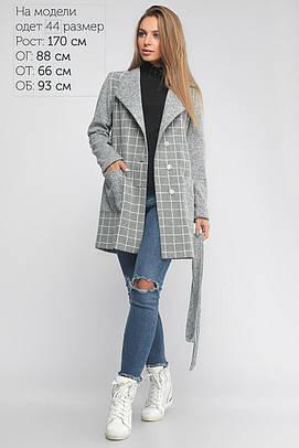 Женское Пальто Бриджит Серый