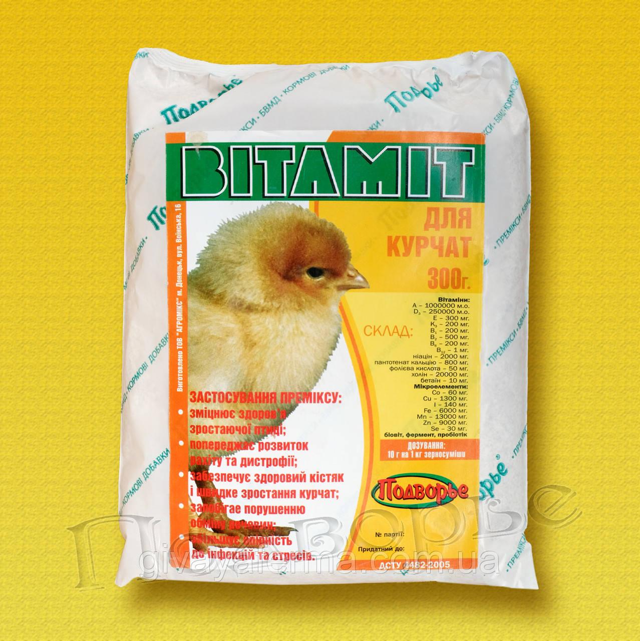 Премикс Витамит - цыпленок 1%, 25 кг, витаминно-минеральная кормовая добавка