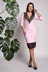 Платье Флорет 0317_4 Розовое