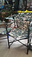 """Кресло раскладное """"Камуфляж"""" с откидным столиком, каркас из высокопрочной стальной трубы"""