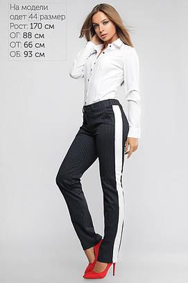 Женские брюки с лампасами в полоску Синие