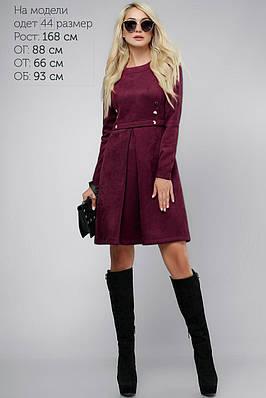 Платье замша с кнопками Фиолет