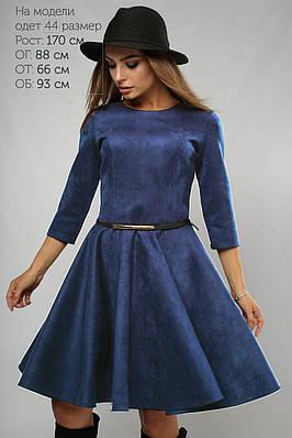 Платье замша юбка-солнце Электрик