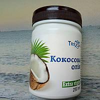 Кокосовое масло Exstra Virgin, Триюга, 250 мл