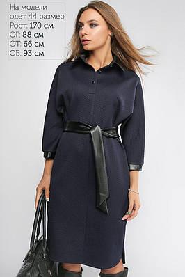 Платье женское с кожаной отделкой Темно-синее