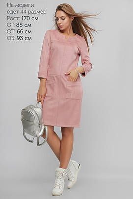 Платье замшевое Марго Пудра