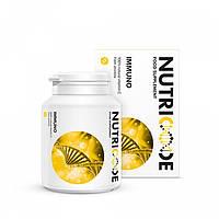 Витамины. Пищевая добавка. Пищевая добавка IMMUNO Иммунитет. Витамины для иммунитета.