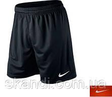 Шорты Nike NB (Оригинал) Качество ( 5 расцветок)