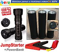 Авто Jump Starter Зарядно Пусковое Устройство Пуско Зарядное Джамп Стартер