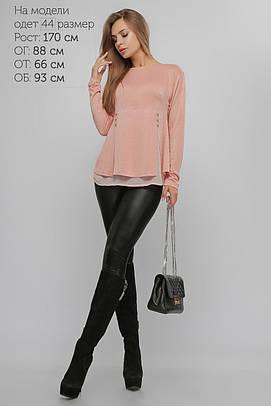 Блуза Люсия Розовый