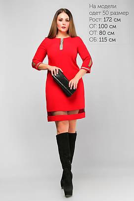 Платье Ингрид Красное +
