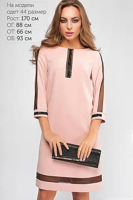 Платье Ингрид Пудра +