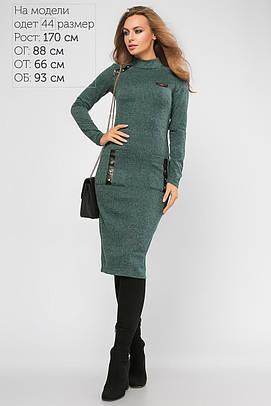 Платье Тиффани Зеленое