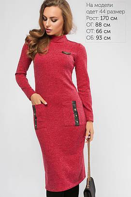 Платье Тиффани Красное