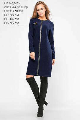 Платье Зарина Синее