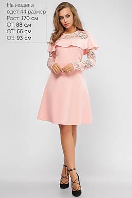 Платье Эстель Пудра
