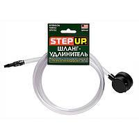 Шланг-удлинитель для пенного очистителя автокондиционера Step-Up SP5154