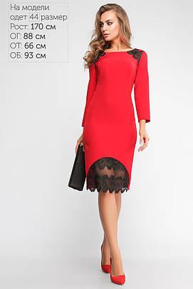 Платье Кристи Красное