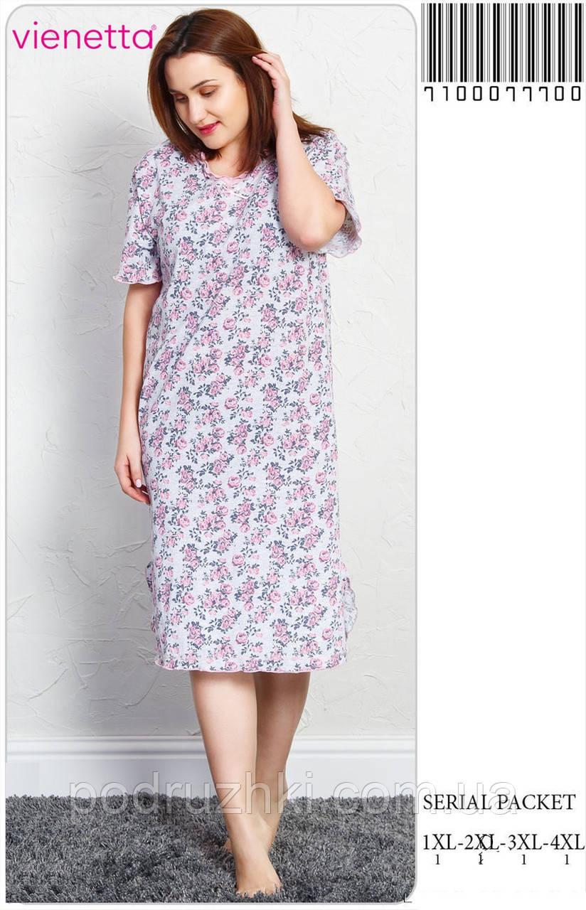 a8a0132c0d8377b Ночная сорочка (туника) большого размера VIENETTA, цена 325 грн., купить в  Запорожье — Prom.ua (ID#664108071)