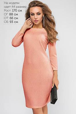Платье с люрексом Джуди Пудра