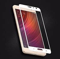 Захисне скло 2.5 D для Xiaomi Redmi Pro