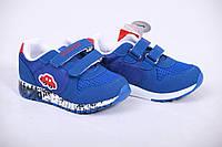 Детские светящиеся кроссовки на мальчика  Promax 22-25, фото 1