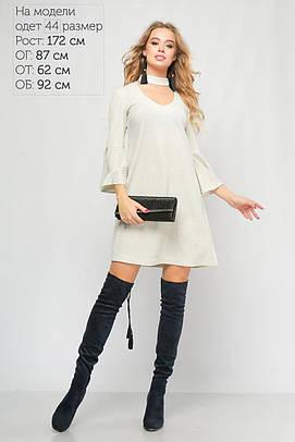 Платье с люрексом Тиффани Белое