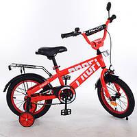 Детский велосипед красный 14 дюймов