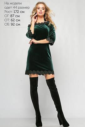 Платье Велюр Зеленое