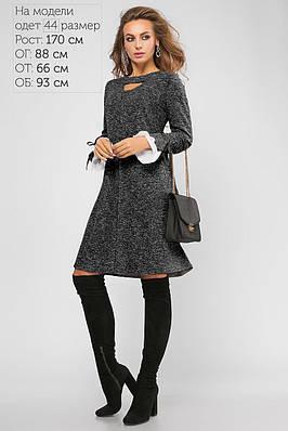Платье Милана Черное