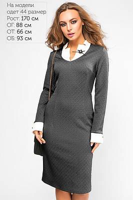 Платье Франческа   Серый +