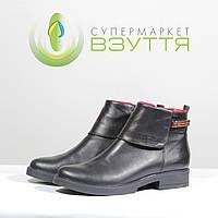 Ботинки весенние женские Marko Rosso, фото 1