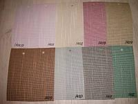 Жалюзи вертикальные Itaca, тканевые, цвета в ассортименте 127 мм, фото 1