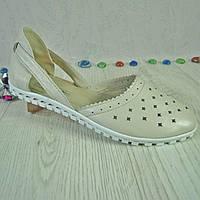 Женские летние туфли из натуральной перфорированной кожи бежевого цвета