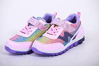 Детские светящиеся кроссовки на девочку Promax 26-30, фото 1